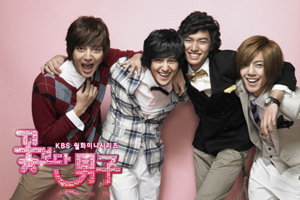 Boys Over Flowers 4