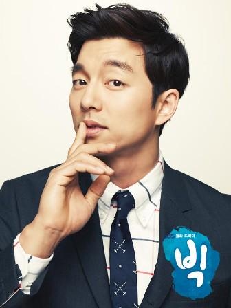Gong Yoo es Seo Yoon Jae