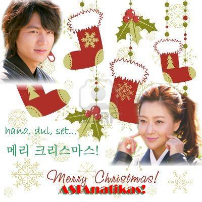 navidad coreano