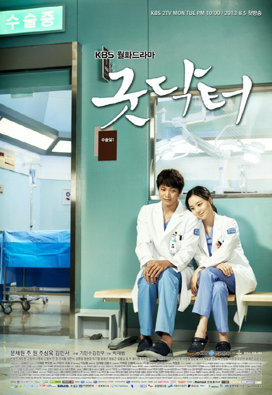 good-doctor-poster-073013